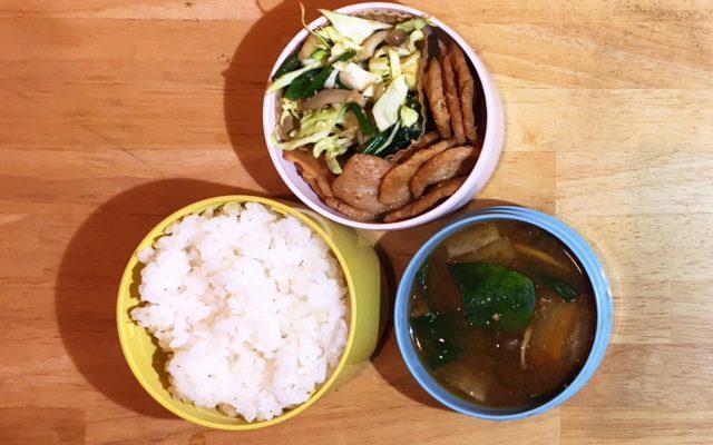 大豆ミートショウガ焼き、根菜の味噌汁ほか