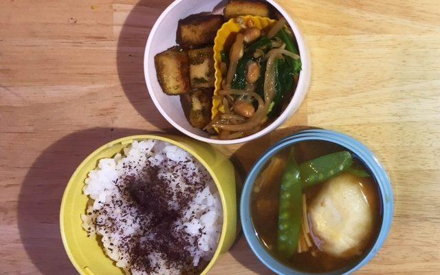 高野豆腐のグリル焼き、きぬさやとお麩のお味噌汁ほか