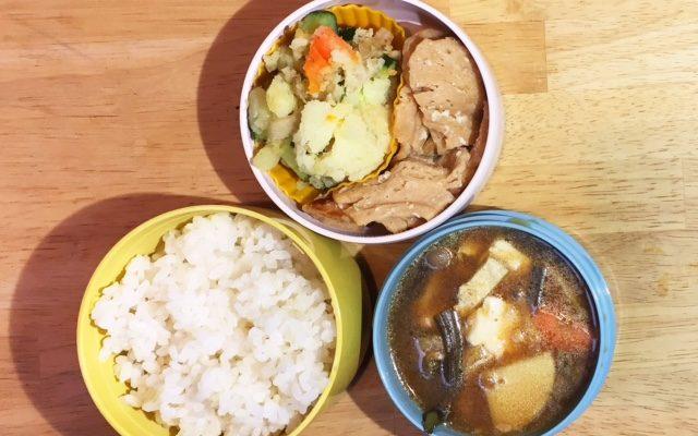大豆ミート塩麹焼き、豚汁風お味噌汁ほか