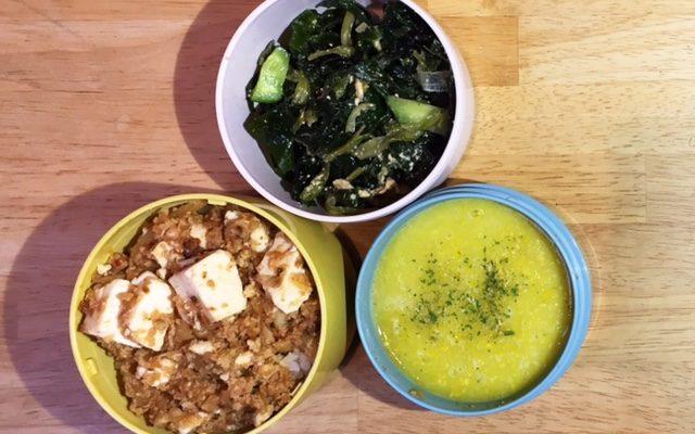 ベジ麻婆丼(甘口)、ズッキーニのコーンポタージュほか