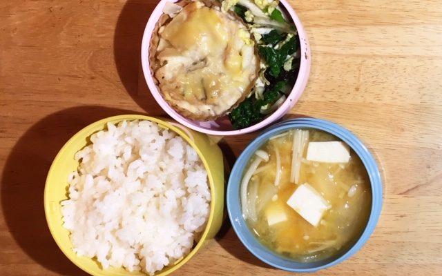 厚揚げの豆乳グラタン、豆腐とエノキのお味噌汁ほか