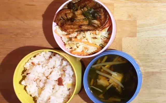 梅ご飯、若竹汁ほか