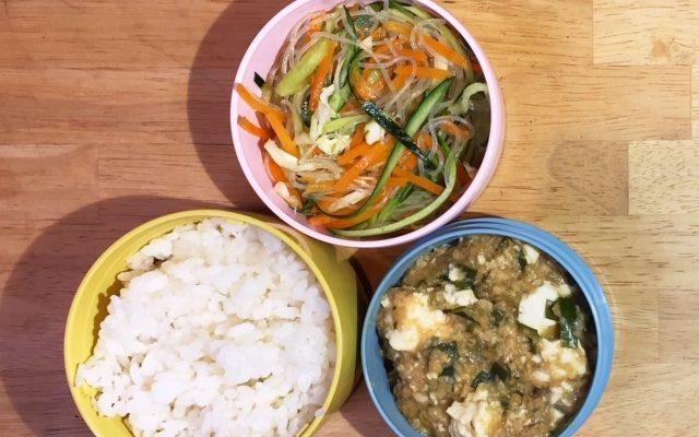 ベジ麻婆豆腐、春雨サラダほか