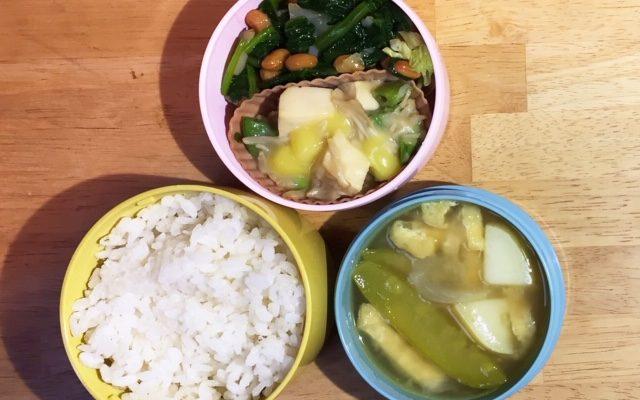 高野豆腐の和風チーズ焼き、具だくさんお味噌汁ほか