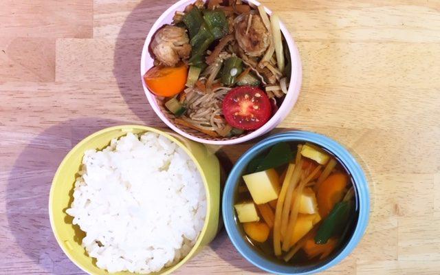 ベジチンジャオロース、タケノコのスープほか