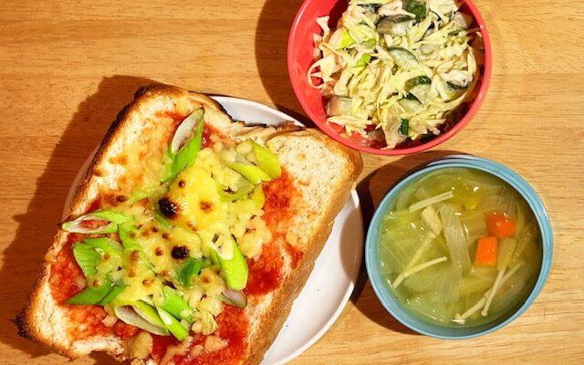 ベジトースト、白菜スープほか